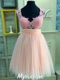 Cap Sleeve Sweetheart Lace Bodice Tulle Cocktail Party Dress With Lace Back