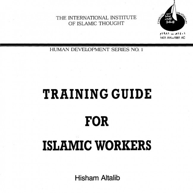 Training Guide for Islamic Workers