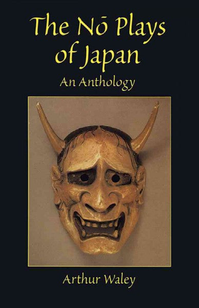 No Plays of Japan : An Anthology