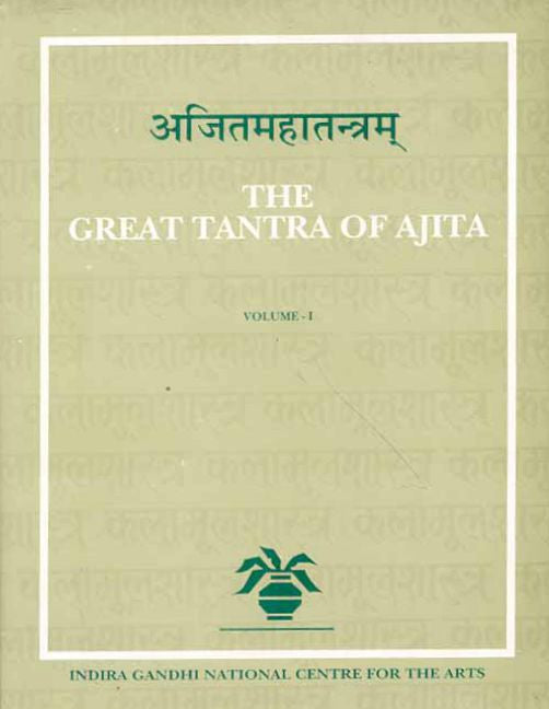 Great Tantra of Ajita