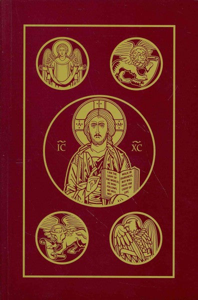 Holy Bible : Revised Standard Version, Burgundy, Catholic Edition