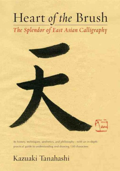 Heart of the Brush : The Splendor of East Asian Calligraphy