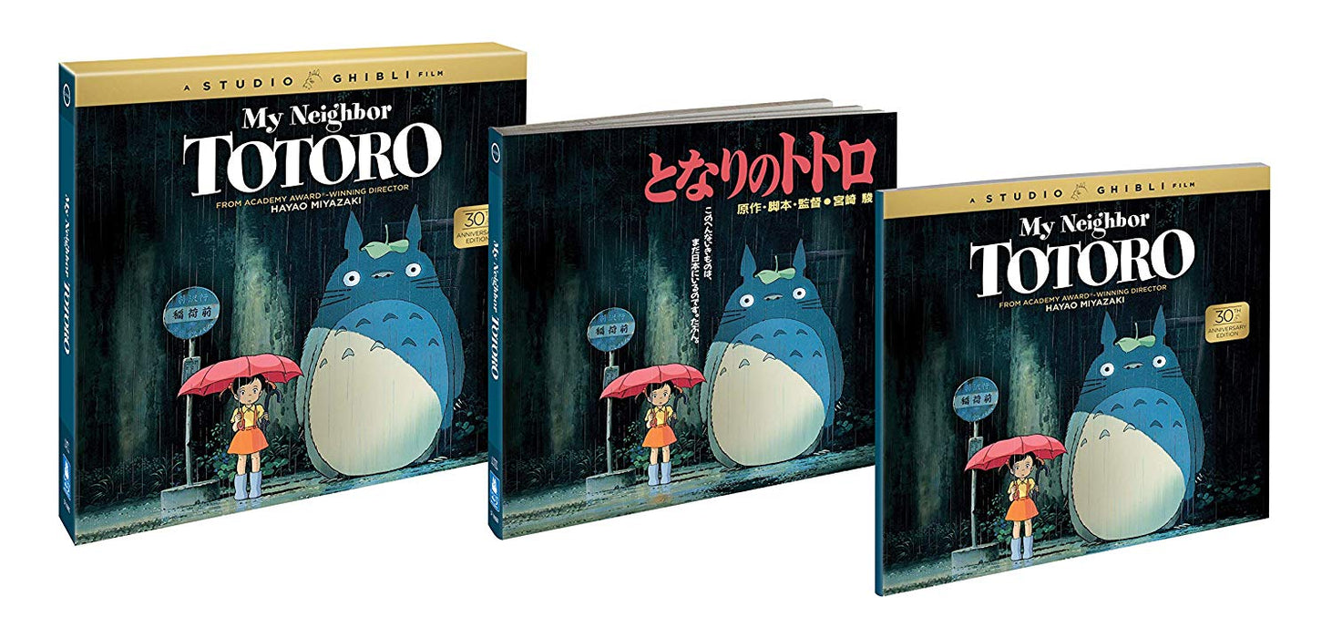My Neighbor Totoro 30th Anniversary Edition