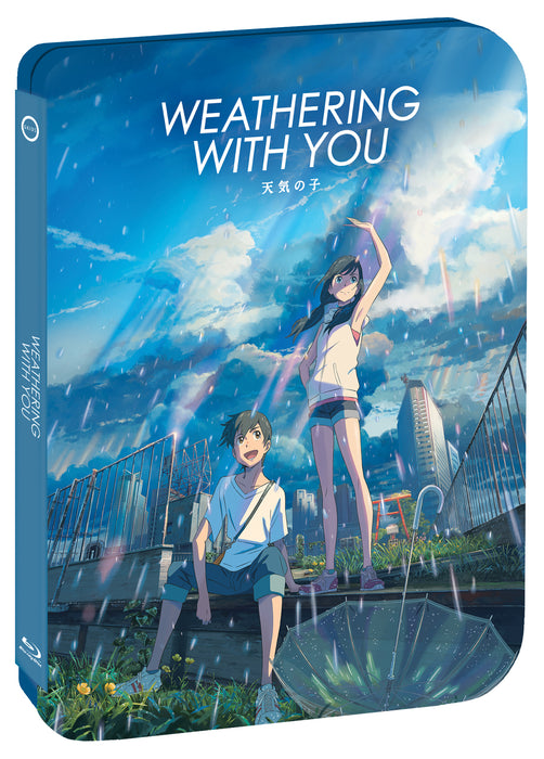 Weathering With You Steelbook