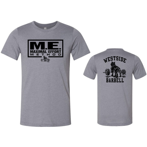 Max Effort Method T-Shirt