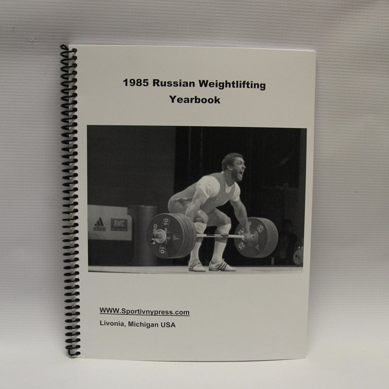 1985 Russian Weightlifting Yearbook