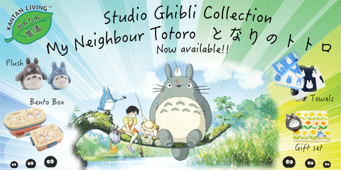 Totoro plush toy, bentos and more