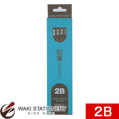 Premium Black Pencil 2B - Pack of 12