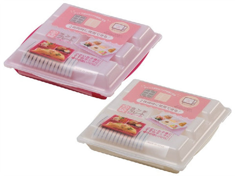 Japanese 2-way Bento Lunch Plate, Lunch Box, container