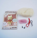 DIY animal wool felt kit alpaca design