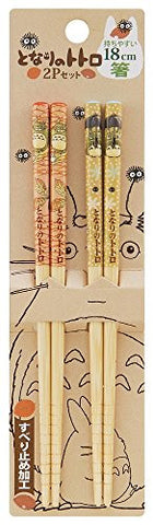 Studio Ghibli Collection- My Neighbour Totoro set of 2 chopstick in orange and beige