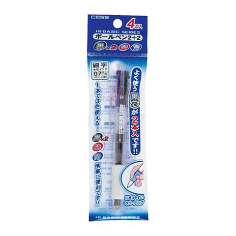 Ball point pen 0.7mm 3in1