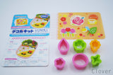 Bento decoration cutter mould FLOWER