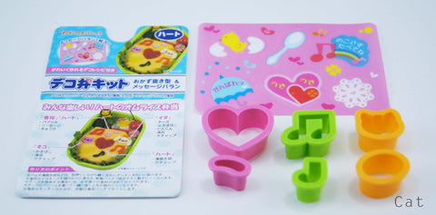 Bento decoration cutter mould HEART