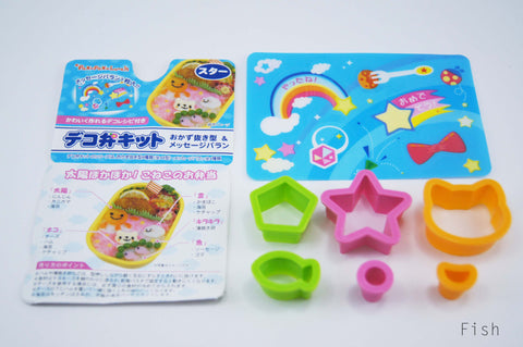 Bento decoration cutter mould STAR