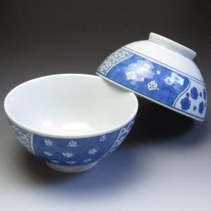 Ohira bowl BLUE