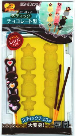 Chocolate Pocky stick mould