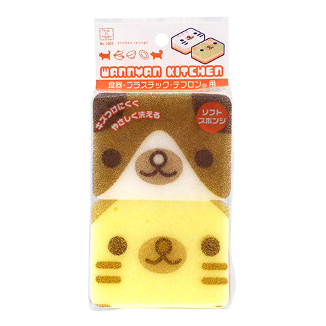 Cleaning sponge catdog design 2pc