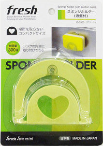 Cleaning sponge holder GREEN