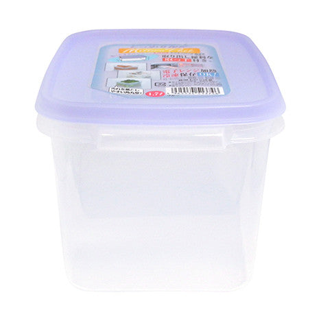 Container with lid XL BLUE