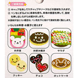 Bento Decoration Cooking Pen