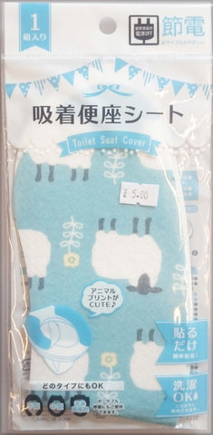 Toilet seat cover BLUE sheep