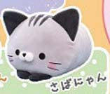 Nyanko Cat Marshmallow Super Soft Plush 40cm - Grey