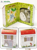 Studio Ghibli Collection- My Neighbour Totoro coin purse gift set