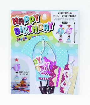 Happy birthday balloon decoration