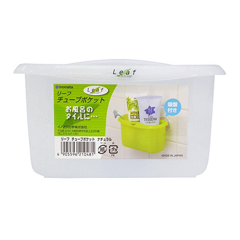 Bathroom suction storage basket White