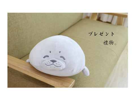 Marshmallow Cushion Plush Toy - Seal (L)