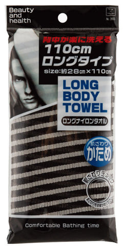 Mens Long body towel BLACK