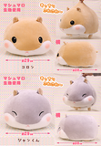 Mochi Super Soft Brown Hamster Plush 38cm