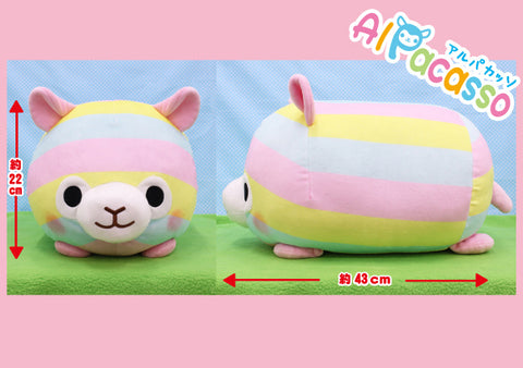 Amuse Mochi Super Soft Alpacasso Alpaca Plush 40cm