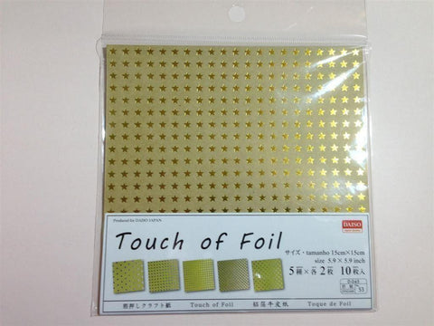 Origami paper touch of foil gold