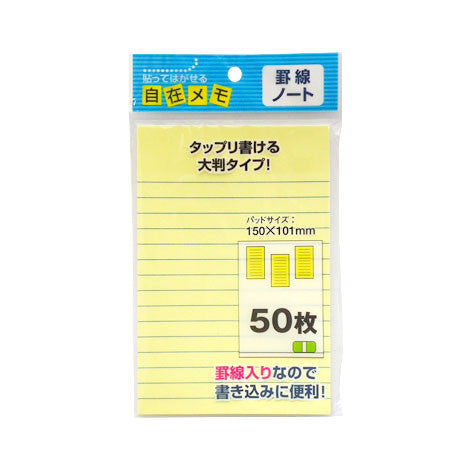 Post-it notes 50pc