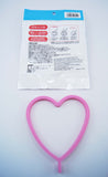 Silicon cooking mould heart PINK