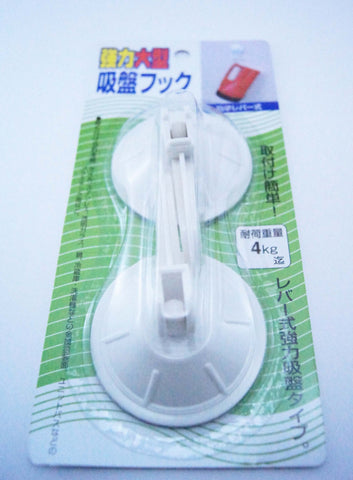 Strong Large Suction Hooks White 2pc set
