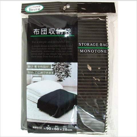 Under bed storage bag L