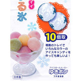 Yukipon 10pc circle ice mould