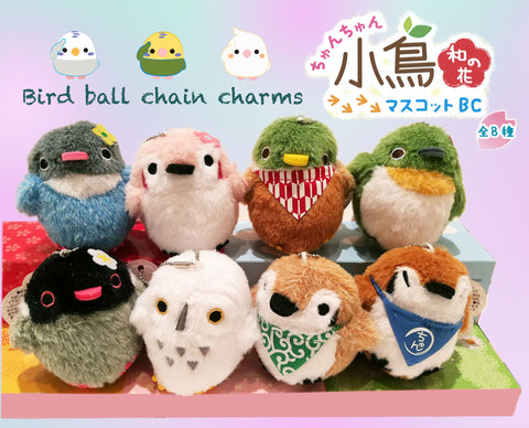 Cute Japanese Bird Ball chain charm Plush