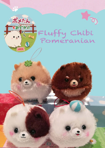 Japanese Cute Fluffy Pomeranian charm plush