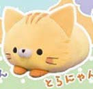 Nyanko Cat Marshmallow Super Soft Plush 40cm - Yellow