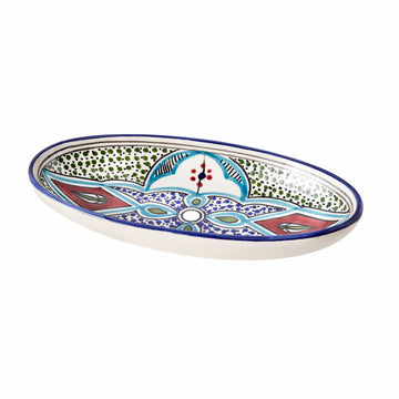 Small Oval Dish - Malika