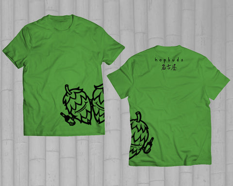 HB T-Shirt - MT (Green)