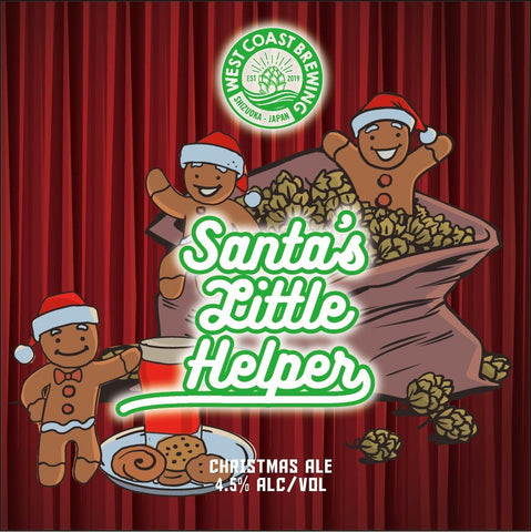 West Coast Brewing - Santa's Little Helper