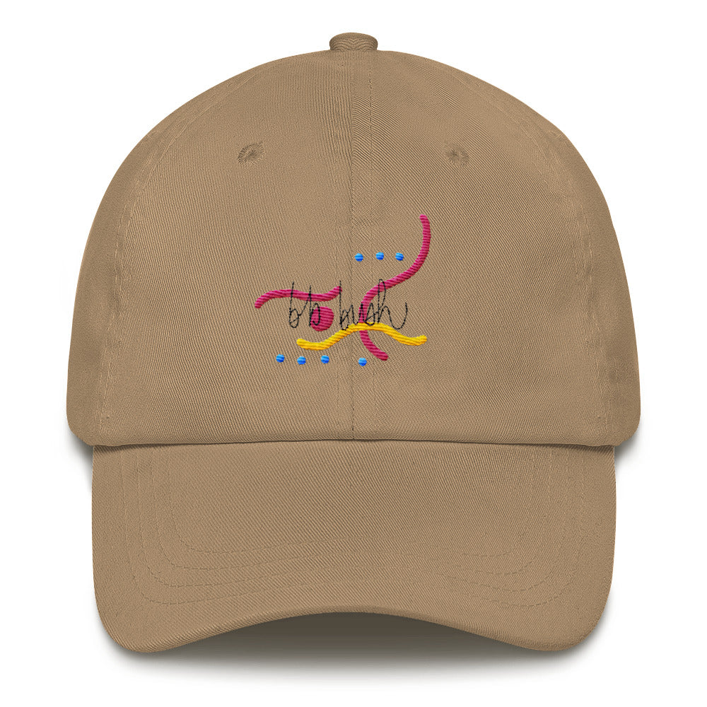 BB Bush Logo Dad Hat