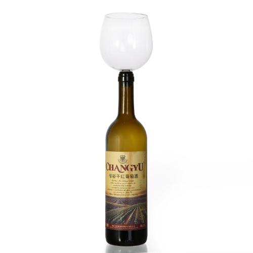 Wine Bottle Glass - Turns A Bottle into a Glass