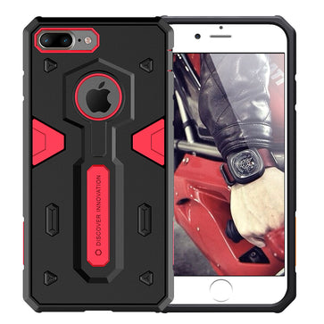 Nillkin Defender 2 Series bumper case (iPhone 7 Plus)