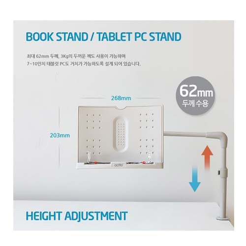Actto 4D Flex Arm Bookstand